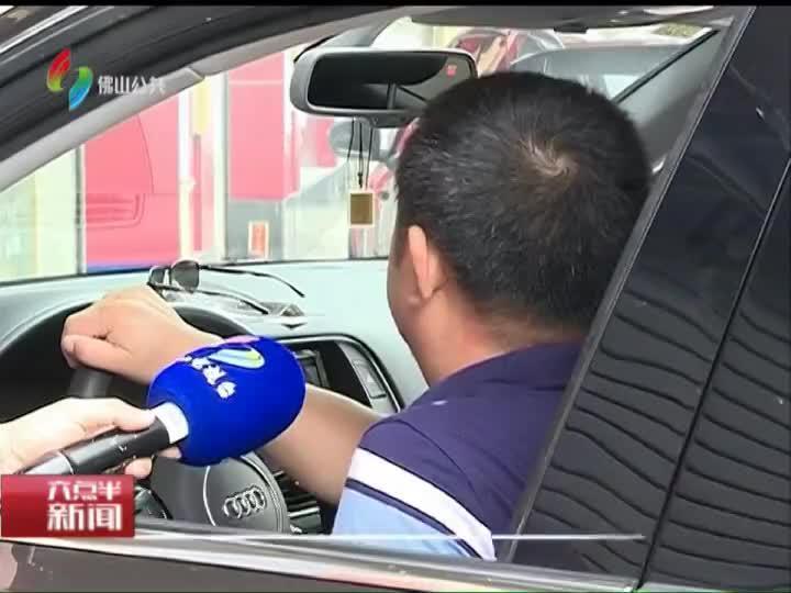 广东高速公路救援服务收费新标准下月执行