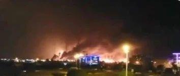 千元小本创业项目_沙特石油心脏遭轰炸 这些A股基金都要火