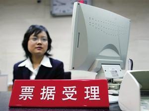 电子承兑汇票到期怎么兑现,学会中国银行,其它行也通了