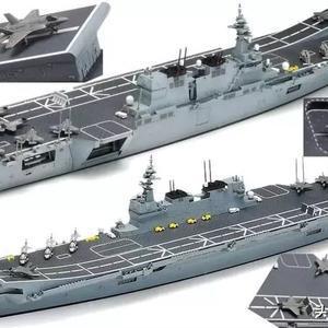 """可以搭载F-35的""""出云号""""直升机护卫舰 日本航母的""""狼子野心"""""""