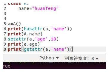 每天五分钟python编程:如何获取对象的所有成员变量和方法