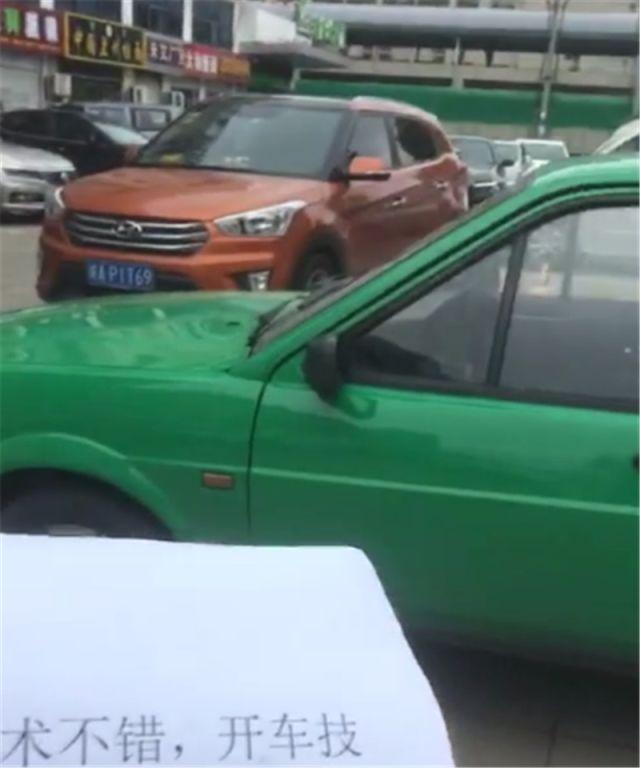 桑塔纳强占停车位,还带地锁,第二天取车被纸条吓到,这还咋开?