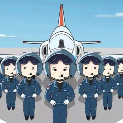 空军在河南招飞啦!9月17日启动初选,周口小伙子们快报名!