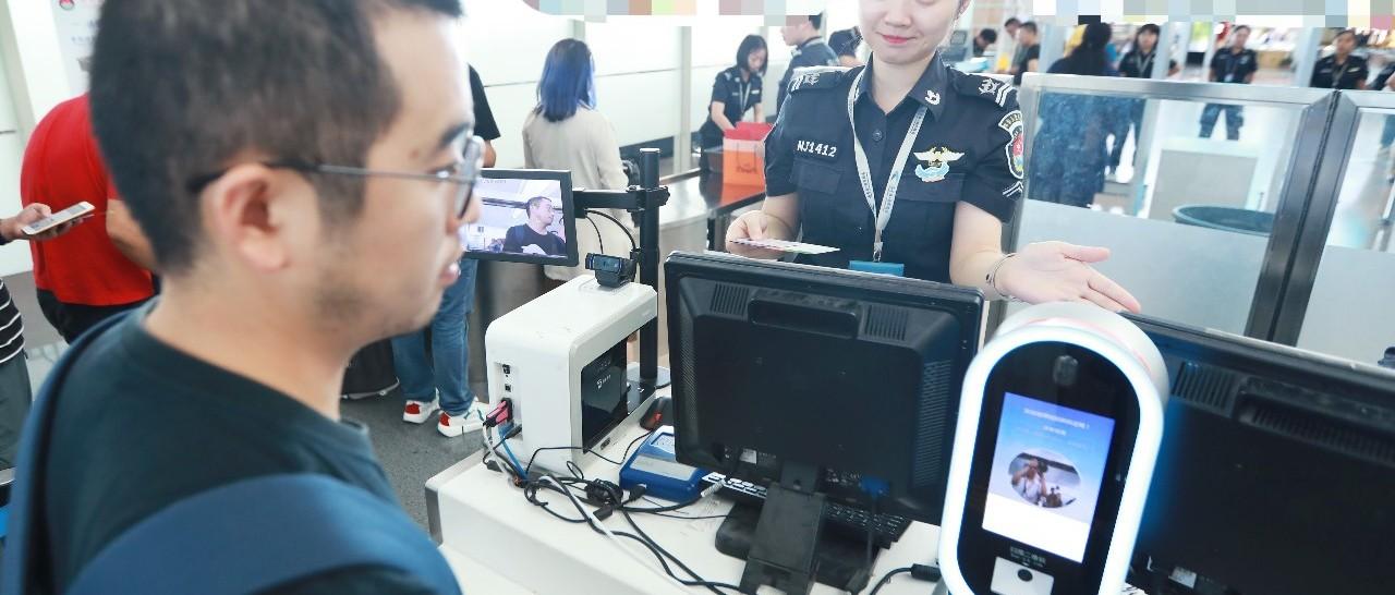 今天起,忘带身份证也能在南京禄口机场值机安检坐飞机啦