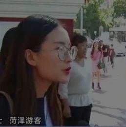 """中秋佳节岛城""""网红景点""""引众多游客打卡"""