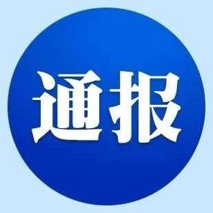 悲痛!中秋节,安徽一名高三男生教室内自缢身亡