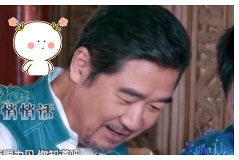 张国立教冯绍峰夫妻之道,冯叔当场反驳2字,赵丽颖嫁给了爱情!