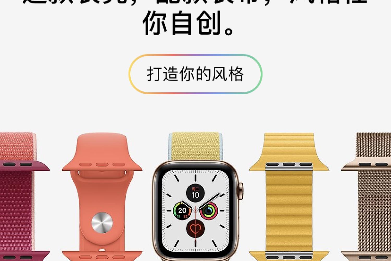 苹果推出Apple Watch定制坊,表带表壳随意配