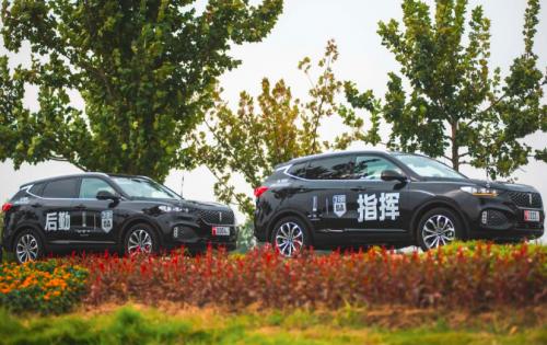 """宜昌迎来特别车队!WEY 2020款VV6带你""""云游""""山水之城宜昌"""