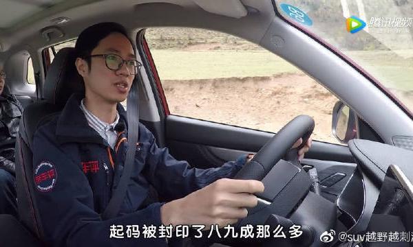 """视频:试驾长安新CS75,未来科技上身,破除""""中年危机"""""""