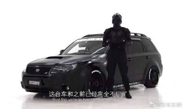 视频:斯巴鲁森林人移植改装,带你了解一下性能SUV暴力美学
