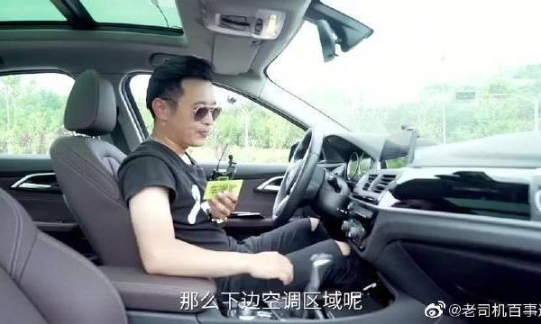 视频:19.88万起售的宝马118i值得买吗?老司机实车评测之后说了实话