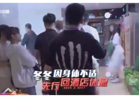 陈学冬节目中突发不舒服!工作人员被吓坏!网友表示很心疼