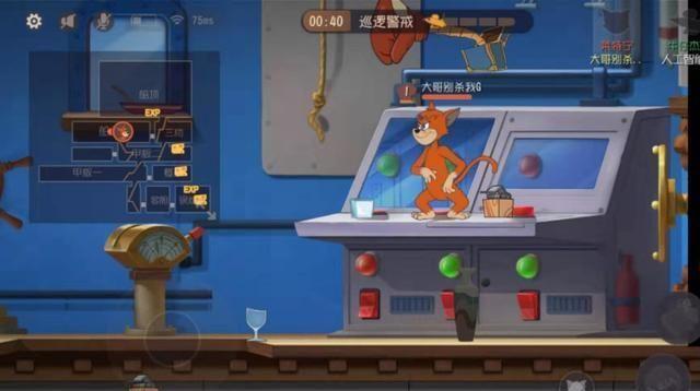 猫和老鼠:不知道游轮3的彩蛋房间的密码?这里能找到隐藏线索!
