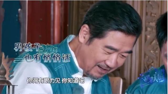 赵丽颖嫁给了爱情!张国立教冯绍峰夫妻之道,冯绍峰反驳2字爱了