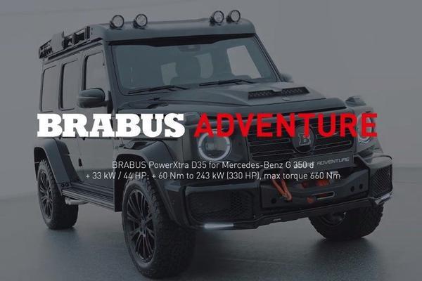 视频:汽车视频:巴博斯-奔驰G 越野冒险包展示