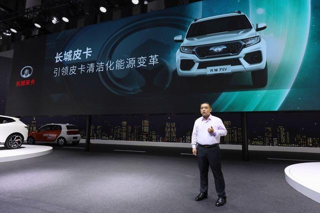 长城首款新能源皮卡风骏7 EV开启预售,看看都有哪些硬核实力?