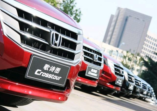 都说本田保值但它是个例外,三年折价过半,二手车卖不过长城!
