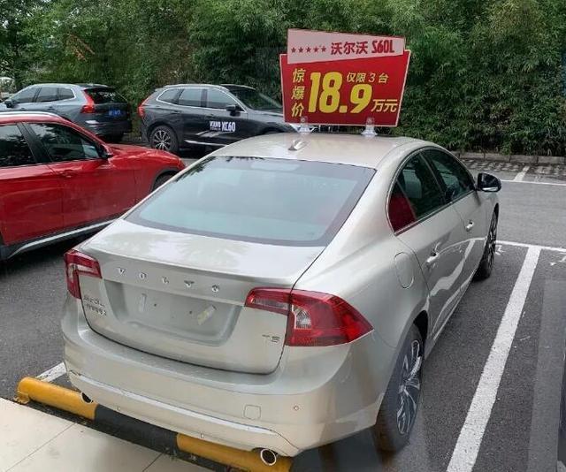 车主控诉沃尔沃:一直喜欢你标榜的品质和安全,但最终还是失望了