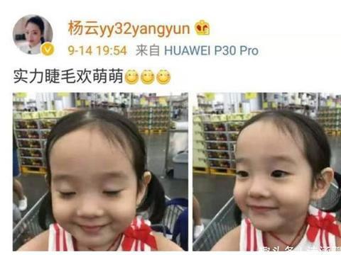 杨云晒双胞胎女儿近照,欢欢单眼皮天真可爱,越来越像妈妈!