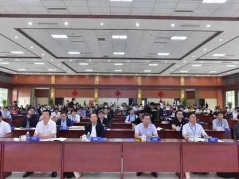 """2019""""创客中国""""数字经济中小企业创新创业大赛成功举办"""