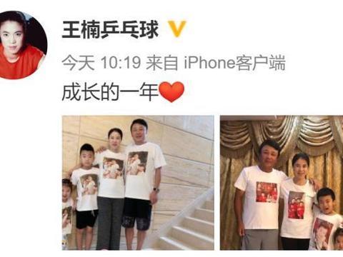 41岁王楠结婚11年晒全家福 排排站似Wifi信号 6个字让人倍感幸福