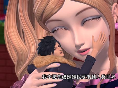 叶罗丽主角表达爱的方式真特别,金王子触摸茉莉,而他触摸大姐姐