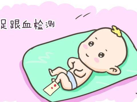 """新生儿为什么要采集""""足跟血""""?看到这几个好处,父母就不心疼了"""