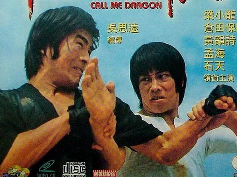 生在日本却红在中国,洪金宝的老搭档,合作了大半个华语动作影坛