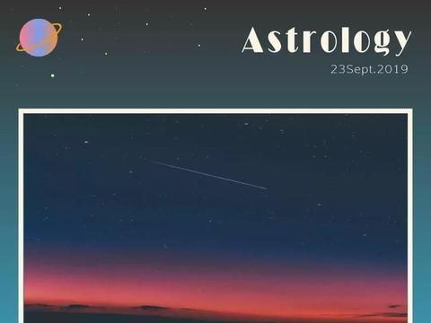 一周星象分析(9.16~9.22)