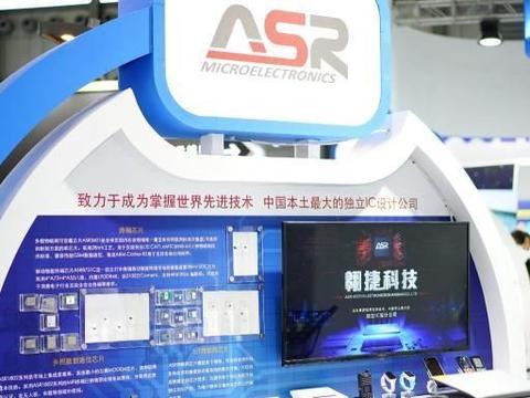 翱捷科技WiFi芯片ASR550X系列正式量产,打造您的智慧生活体验