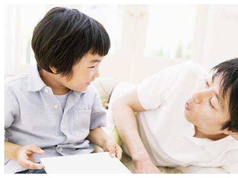 亲子沟通中两句不该说的话,你是否说过?第一句大部分父母都在说