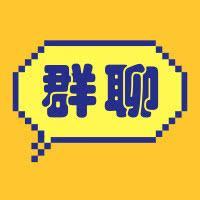 衡水市滏阳小学招聘语文、数学教师
