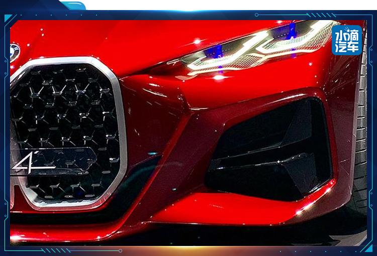 大鼻孔的小兄弟?宝马4系Coupe概念车发布!