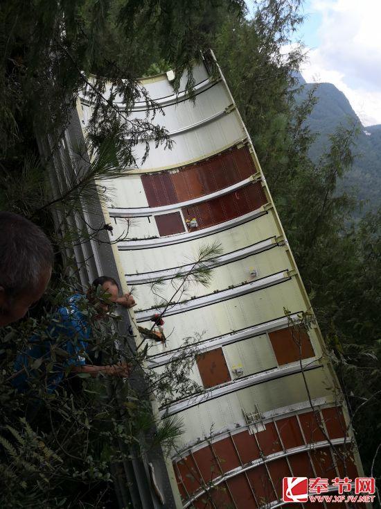 不明物体坠落重庆乡村 被确认为是火箭整流罩残骸