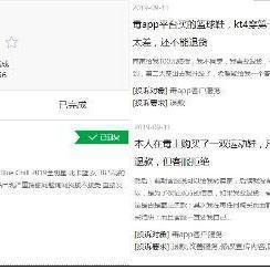 毒APP杨冰的三个待解难题:用户维权、霸王条款、鉴定流程