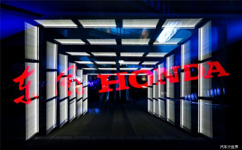 开启全混时代 艾力绅锐·混动正式上市29.48万元起