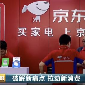 快递员创业:在川西小县城2年开5家京东家电专卖店,年销售额达千万