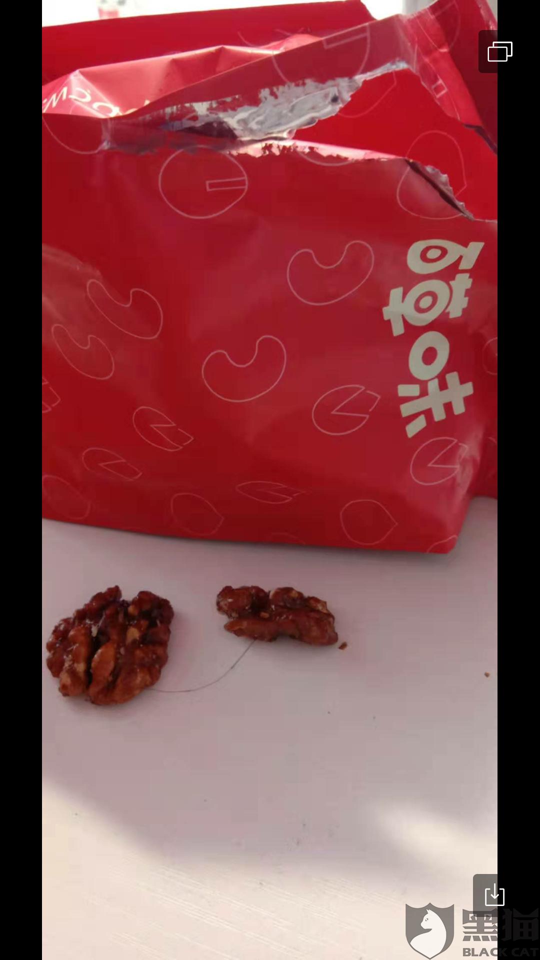 黑猫投诉:百草味礼盒琥珀桃仁里有一根头发