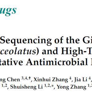 最新资讯:Marine Drugs,巨石斑鱼全基因组测序及抗菌肽基因筛选