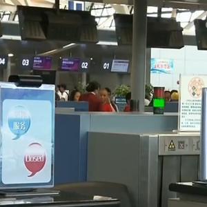 """全国203家机场正式启用""""民航临时乘机证明""""系统 60秒办证5秒通关"""
