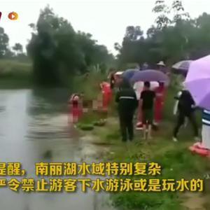 心痛!与小伙伴相约到湖边玩水,海南定安一初三男生不幸溺亡