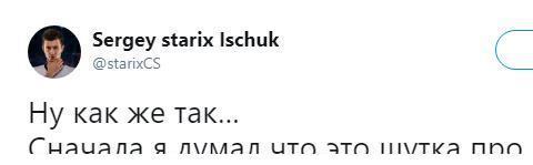 CSGO:NaVi前教练starix,谈GuardiaN归队——这是一个笑话...