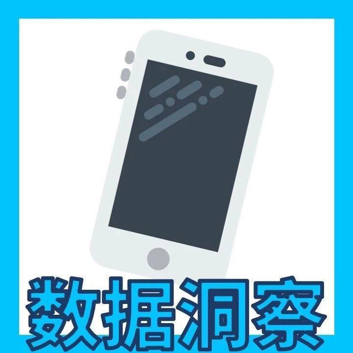 【国金研究】中国智能手机市场7月数据分析:整体增量环比回升,华为稳坐第一宝座