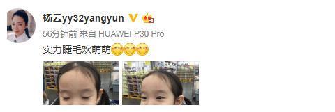 杨威双胞胎女儿近照,无修图下的欢欢长睫毛抢镜,颜值赶超妹妹!