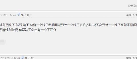王者荣耀:我发现一个好玩的事,妹子玩家更嫌弃妹子?