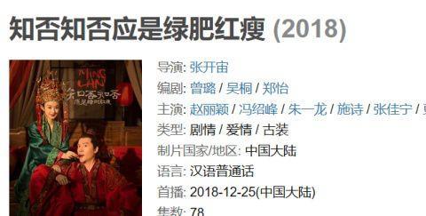 该剧有望赶超《》?开播1天冲上热度榜第2,观众:想念吴倩!