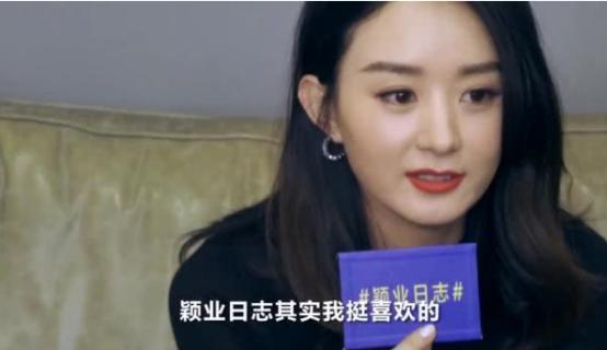 心理作用还是事实?刘诗诗产后首次复出,怎么看都不像年轻姑娘!