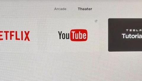 特斯拉V10版本软件更新开始,影院模式、卡拉OK都来了