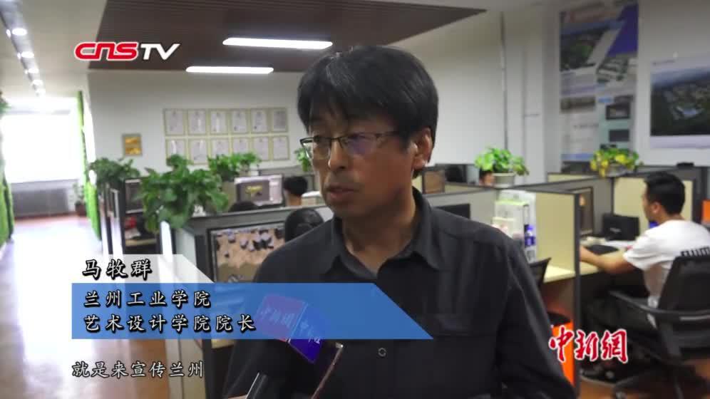 甘肃高校师生用3D虚拟现实技术再现百年中山桥建造史
